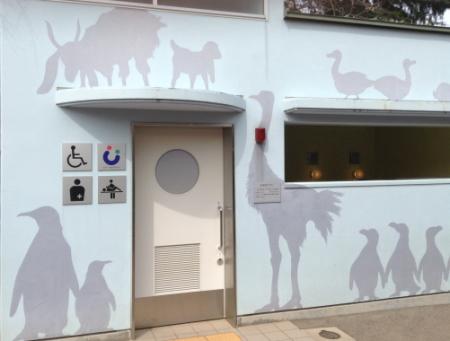 「王子動物園」オムツ交換台、トイレ