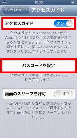 ipod_home