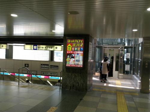 エレベーターからekimoへ