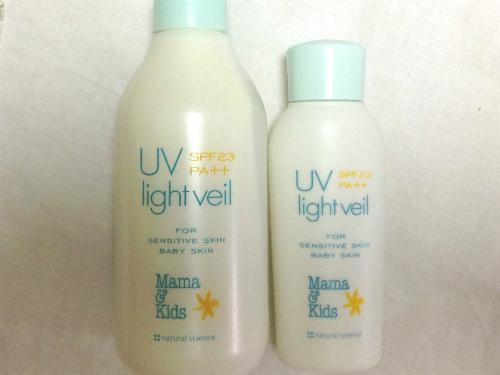 Mama&Kidsの日焼け止めクリーム「UVライトベール(lightveil)」ポンプタイプと携帯タイプ