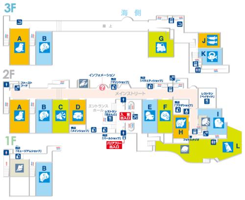 鳥羽水族館マップ