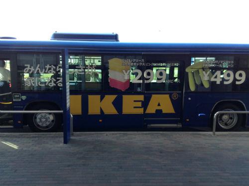 IKEAバス(JR難波駅発)