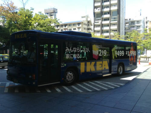 IKEAバス JR難波駅からのシャトルバス