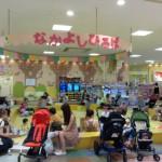 キューズモールは子供キッズスペース、赤ちゃん休憩室、アカチャンホンポがある!