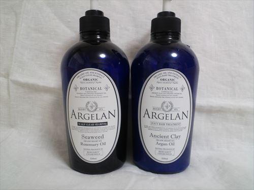 argelan3