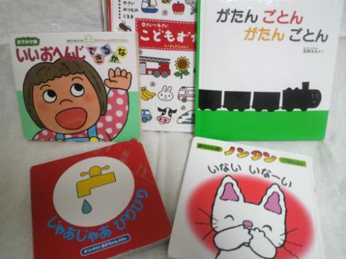 0-1歳児オススメ絵本5冊「がたんごとんがたんごとん」「いいおへんじできるかな」「じゃあじゃあびりびり」「ノンタンいないいな~い」「0さい~4さいこどもずかん」