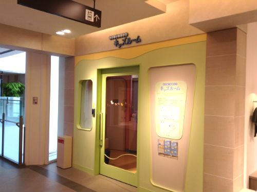 阪急百貨店キッズルーム
