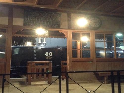 汽車のホーム