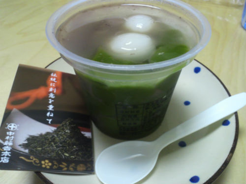 nakamura-tokichi-honten