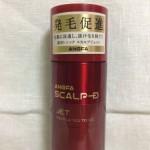 スカルプD薬用育毛トニックスカルプジェットの評価、口コミ
