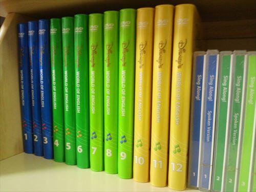 ディズニー英語システム(DWE)「シングアロングDVD+CD」