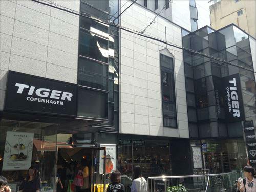 tiger-copenhagen01