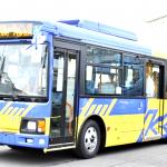 ハルカスまで便利なバス登場!近鉄上本町から阿倍野橋までたった100円。