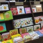 Child Book Island Junkudo