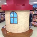 あべのハルカスに絵本専門店チャイルドブックアイランド・ジュンク堂がオープン