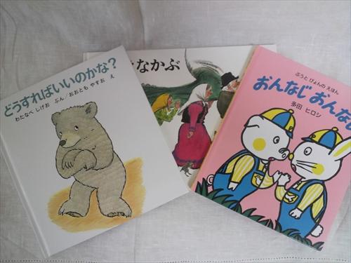 2-3歳児にオススメする絵本