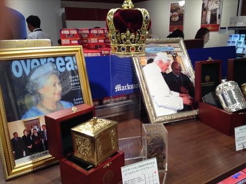 エリザベス女王・英国フェア2013