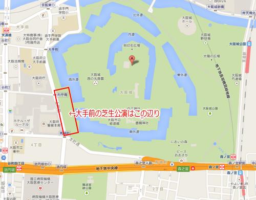 大阪城公園大手前芝生