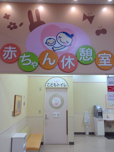 qsmall-babyroom001