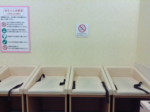 qsmall-babyroom011