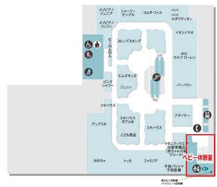 大丸心斎橋店北館9階ベビー休憩室