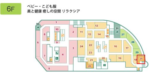 阪神百貨店ベビールーム場所
