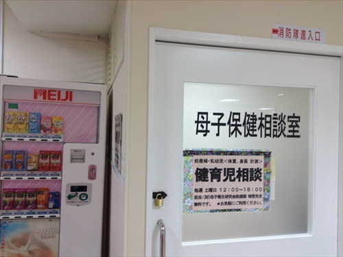 阪神百貨店ベビールーム