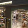 モモナチュラルグランフロント大阪店