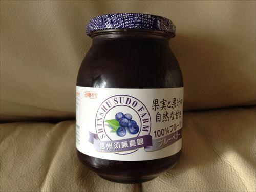 信州須藤ジャム・100%フルーツ、ブルーベリー味
