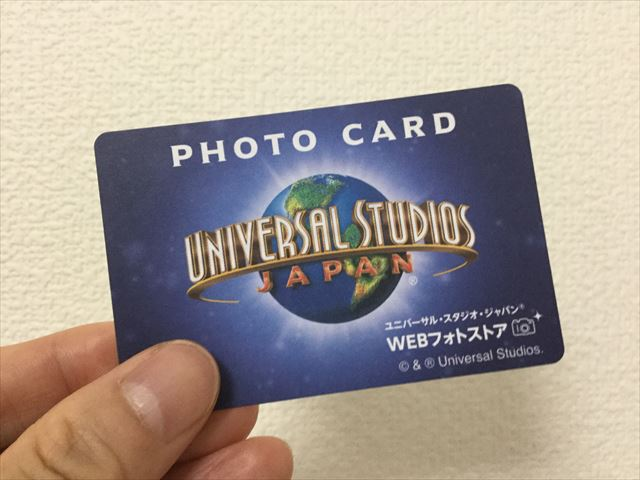 USJのPHOTO CARD