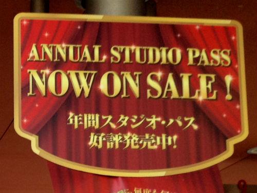 USJ「年間スタジオパス」3通りの方法