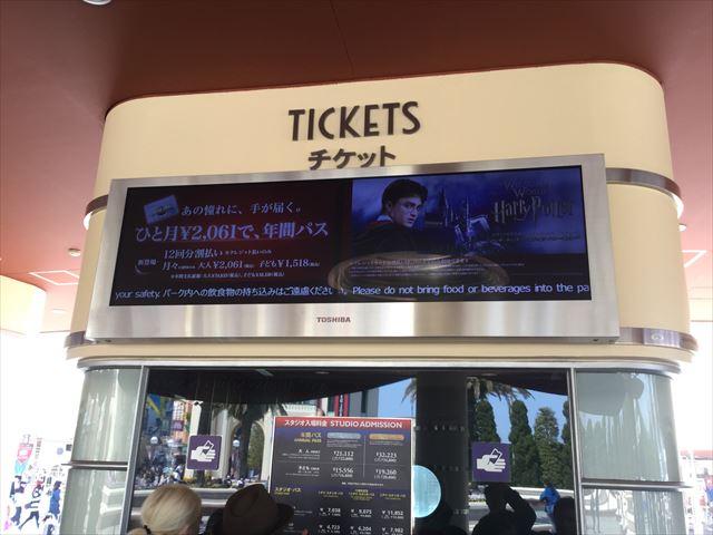USJ(ユニバーサルスタジオジャパン)チケットブース