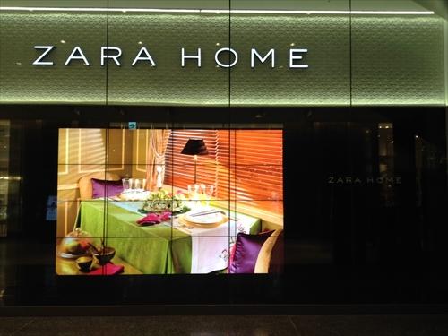 ZARA HOMEグランフロント大阪店