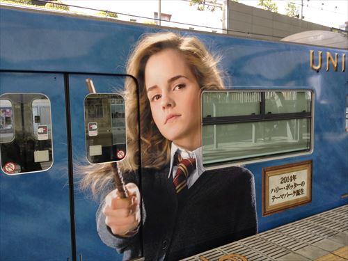 ハリーポッター電車