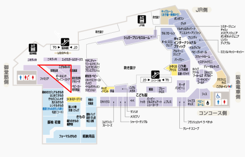阪急百貨店梅田・ベビー服子供服売り場