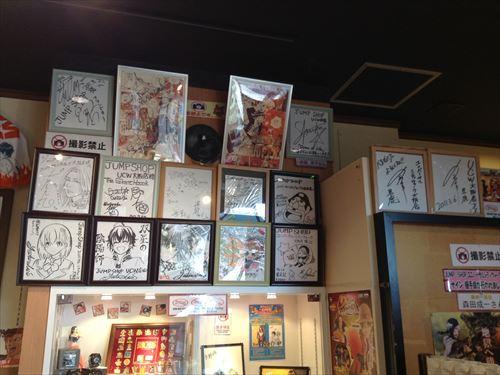 ジャンプショップ(ユニバーサル・シティウォーク大阪店)