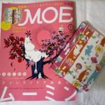 月刊MOE2014年1月号