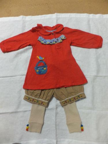 プチジャム・子供服