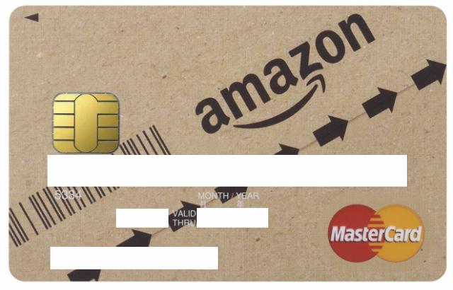 Amazonマスターカードクラシック