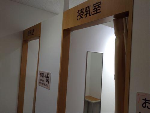 アピタ西大和店ベビールーム(赤ちゃんルーム)