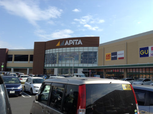 王寺駅からアピタ西大和にバスで行く方法