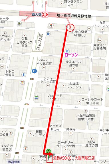 asoko-ikikata2