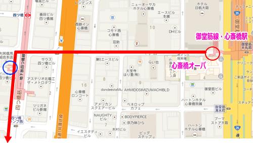 asoko-ikikata4