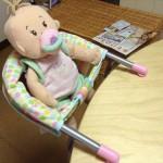 ボーネルンドショップで、お世話人形・ベビーステラのイス「ごはんの時間ベビーチェア」を購入