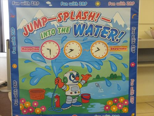 "「Fun with ZAP」""Jump-Splash! - Into the Warter!"