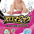 goon-aromagic