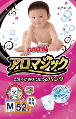 グーン(Goo.N)・アロマジック