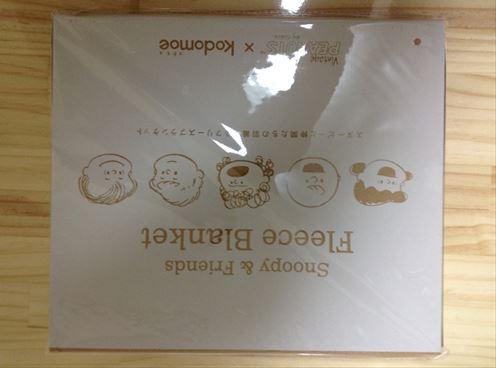 コドモエ(kodomoe)創刊2号