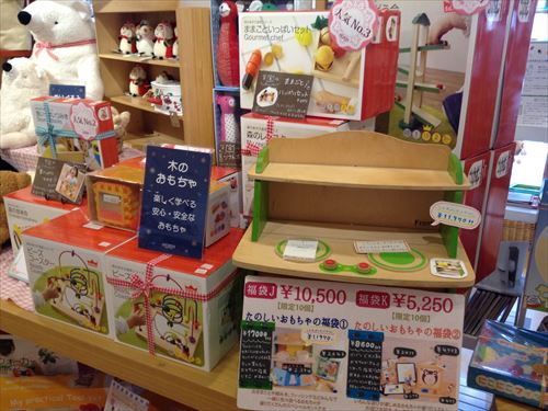 イノブン・天満橋支店ベビー&キッズ用品売り場