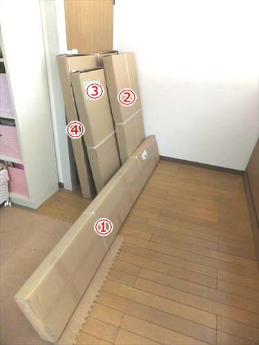 モモナチュラルの子供用シングルベッド・EMMA-yuan